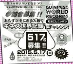 2015-05-17_18.08.53.jpg