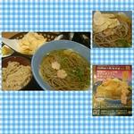 PhotoGrid_1453513782244.jpg
