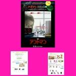 PhotoGrid_1448545612070.jpg